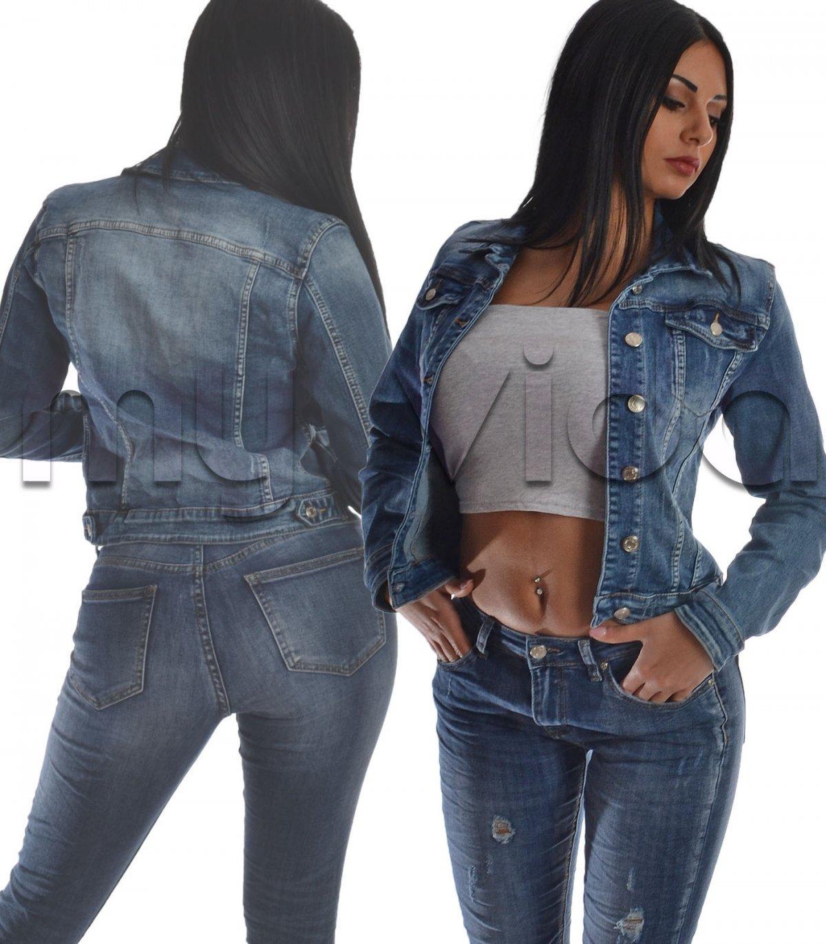 best service f143f 44f68 Giubbino jeans donna | My Vida
